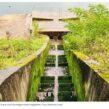 Kaskade: Gitter soll Betonbau an der Kaskade besser sichern